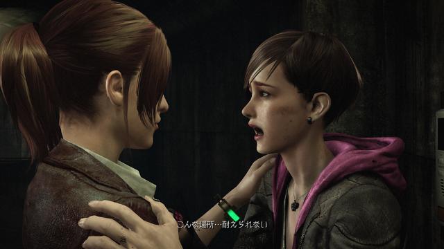 バイオハザード リべレーションズ2 PlayStation®3 the Best ゲーム画面5