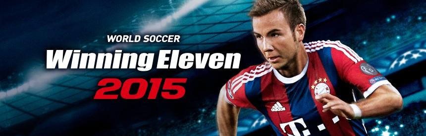 ワールドサッカー ウイニングイレブン 2015 バナー画像