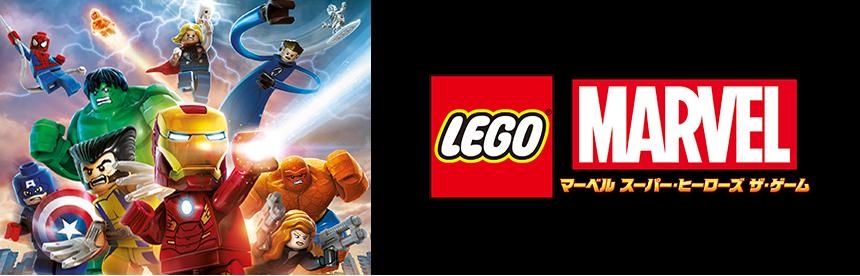 LEGO ムービー ザ・ゲーム:イメージ画像1