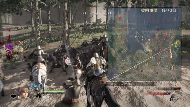 ブレイドストーム 百年戦争&ナイトメア ゲーム画面5