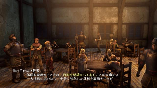 ブレイドストーム 百年戦争&ナイトメア ゲーム画面9