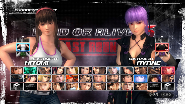 DEAD OR ALIVE 5 Last Round ゲーム画面5