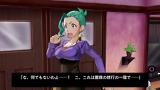 パンチライン ゲーム画面4