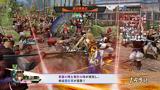戦国無双4 Empires ゲーム画面5