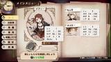 ソフィーのアトリエ ~不思議な本の錬金術士~ ゲーム画面10