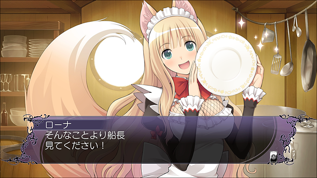 ブレードアークス from シャイニングEX -Tony's Premium Fan Box- ゲーム画面9
