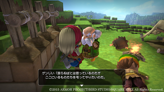 ドラゴンクエストビルダーズ アレフガルドを復活せよ ゲーム画面4