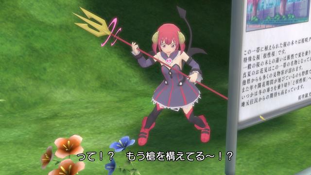 ぎゃる☆がん だぶるぴーす ゲーム画面2