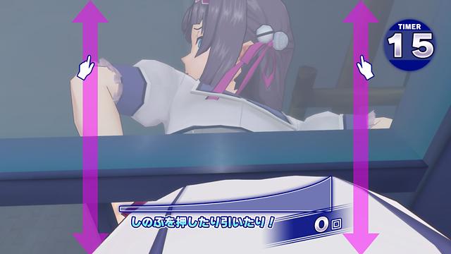 ぎゃる☆がん だぶるぴーす ゲーム画面8