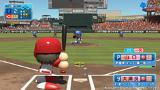 実況パワフルプロ野球2016 ゲーム画面1