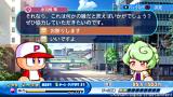 実況パワフルプロ野球2016 ゲーム画面4