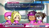 実況パワフルプロ野球2016 ゲーム画面10