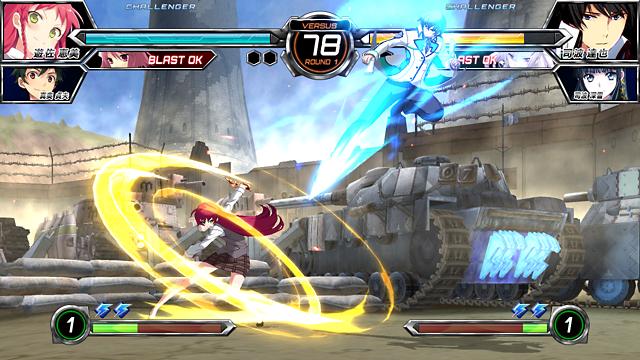 電撃文庫 FIGHTING CLIMAX IGNITION ゲーム画面8