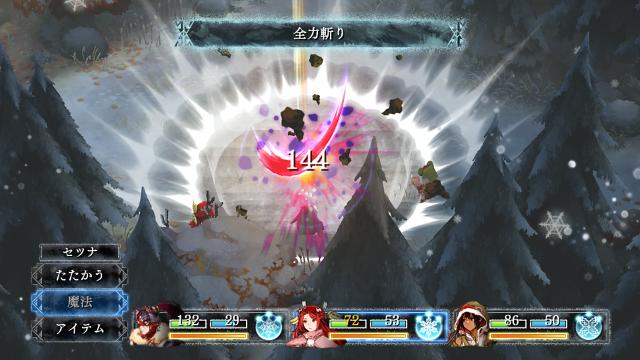 いけにえと雪のセツナ ゲーム画面5