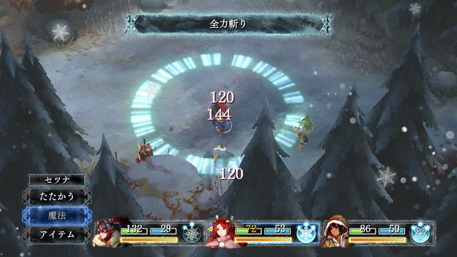 いけにえと雪のセツナ ゲーム画面9