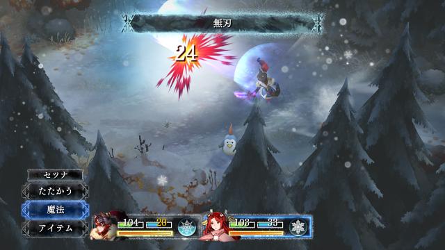 いけにえと雪のセツナ ゲーム画面10