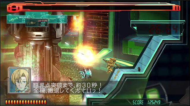 重装機兵レイノス ゲーム画面6