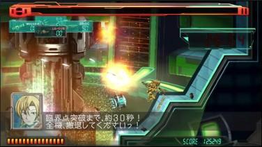 『重装機兵レイノス』ゲーム画面