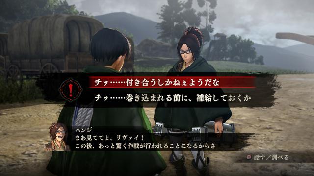 進撃の巨人 ゲーム画面5