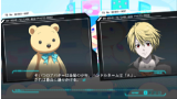 PSYCHO-PASS サイコパス 選択なき幸福 ゲーム画面8