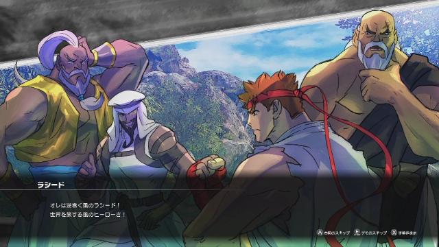 STREET FIGHTER V ゲーム画面6