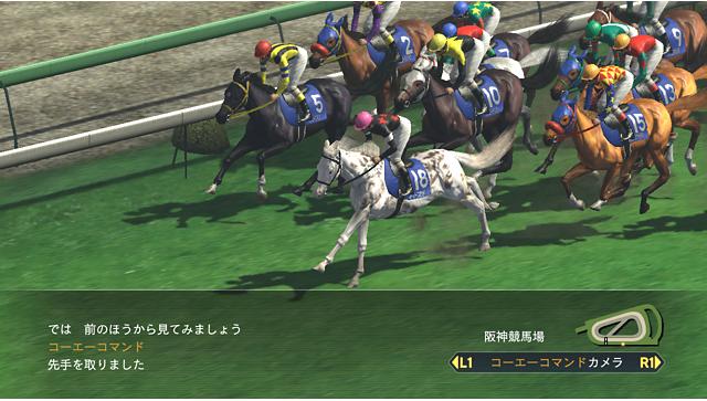 Winning Post 8 2016 ゲーム画面2