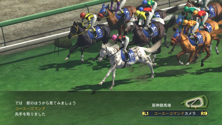 『Winning Post 8 2016』ゲーム画面