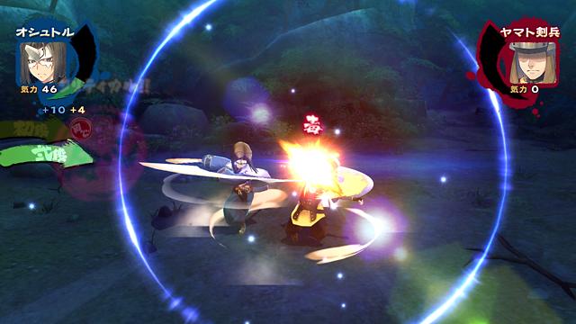 うたわれるもの 二人の白皇 ゲーム画面3
