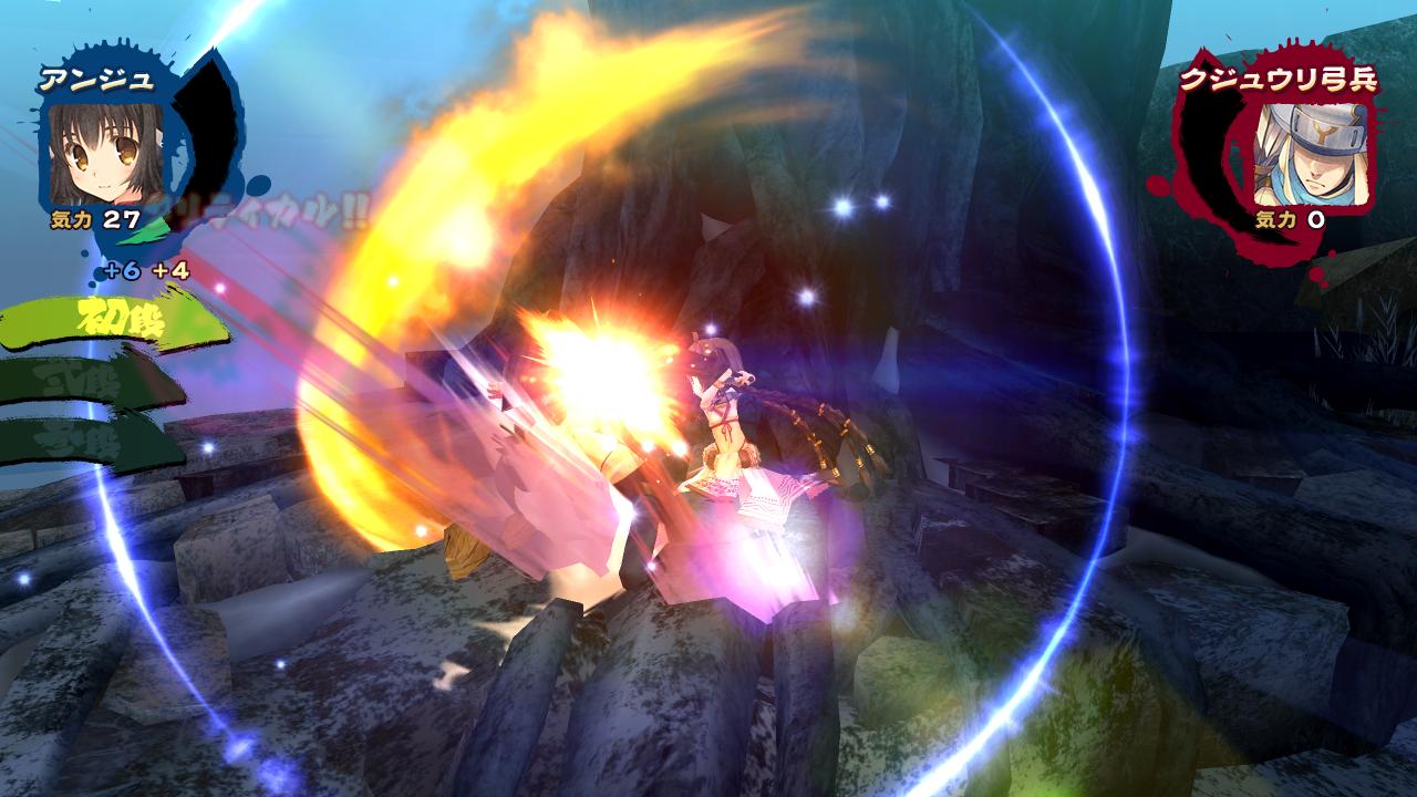 『うたわれるもの 二人の白皇』ゲーム画面