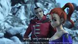 ドラゴンクエストヒーローズII 双子の王と予言の終わり ゲーム画面6