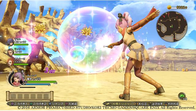 ドラゴンクエストヒーローズII 双子の王と予言の終わり ゲーム画面10