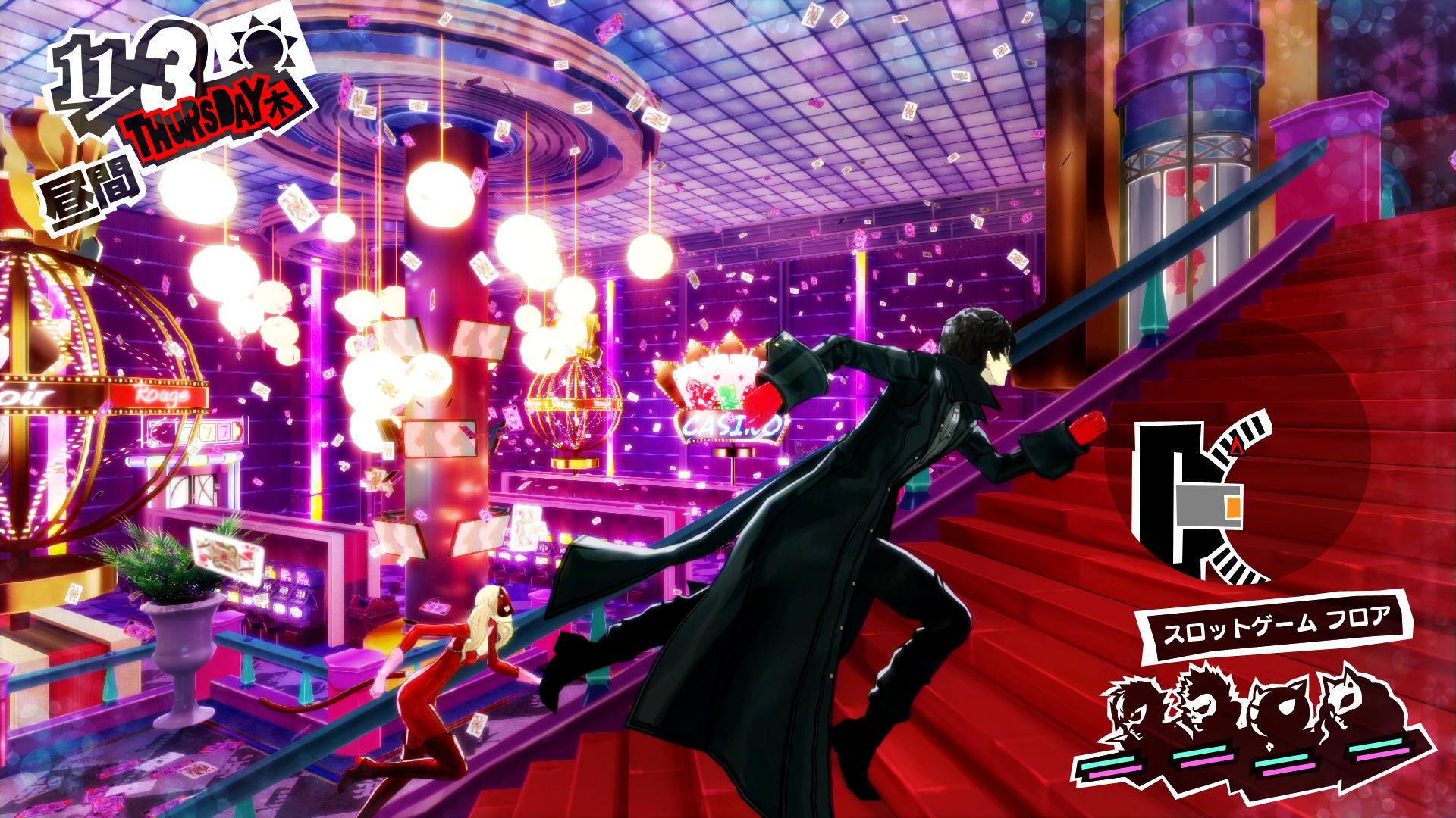 『ペルソナ5』ゲーム画面