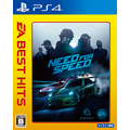 EA BEST HITS ニード・フォー・スピード
