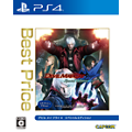 DEVIL MAY CRY 4 Special Edition Best Price!