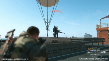 『METAL GEAR SOLID V: THE PHANTOM PAIN』ゲーム画面