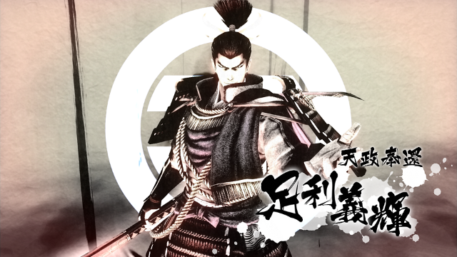 戦国BASARA4 皇 PlayStation®3 the Best ゲーム画面9