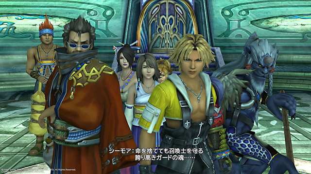 Final Fantasy X/X-2 HD Remaster:イメージ画像3