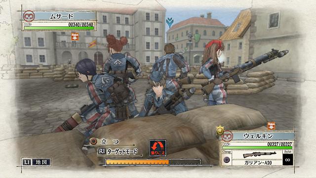 戦場のヴァルキュリア リマスター ゲーム画面3