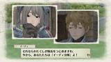 戦場のヴァルキュリア リマスター ゲーム画面6