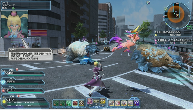 ファンタシースターオンライン2 エピソード4 デラックスパッケージ ゲーム画面2