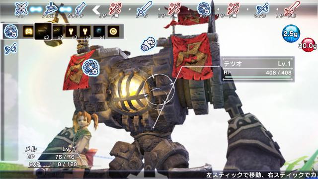 NAtURAL DOCtRINE ゲーム画面3