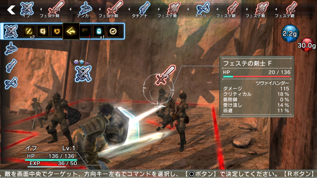 NAtURAL DOCtRINE ゲーム画面4