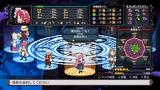 魔界戦記ディスガイア5 ゲーム画面9