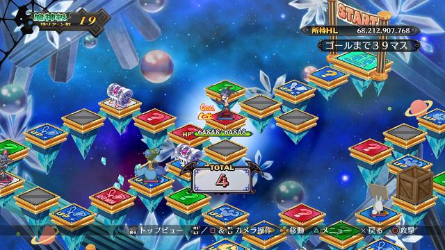 魔界戦記ディスガイア5 ゲーム画面10