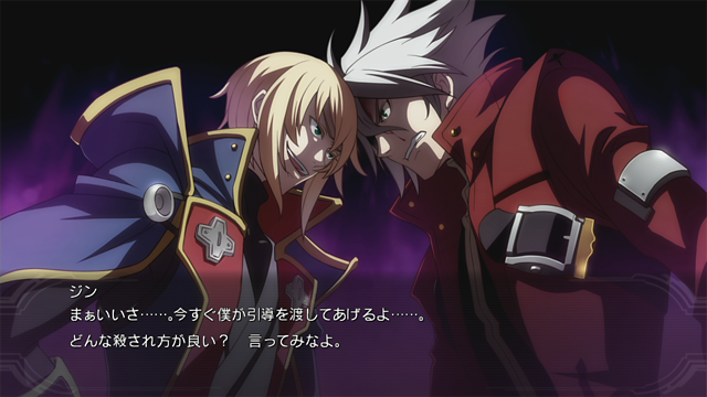 BLAZBLUE CHRONOPHANTASMA EXTEND:イメージ画像2