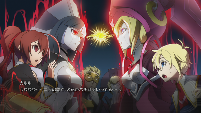 BLAZBLUE CHRONOPHANTASMA EXTEND:イメージ画像5