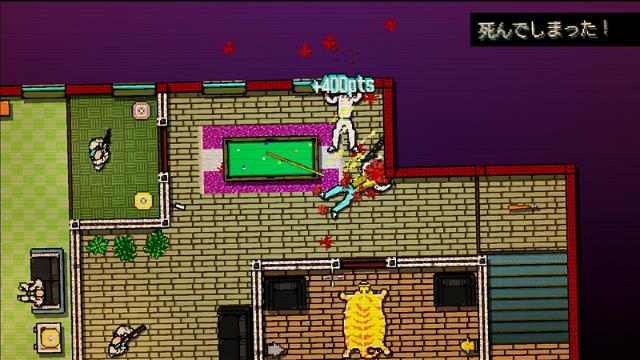 ホットライン マイアミ Collected Edition ゲーム画面6