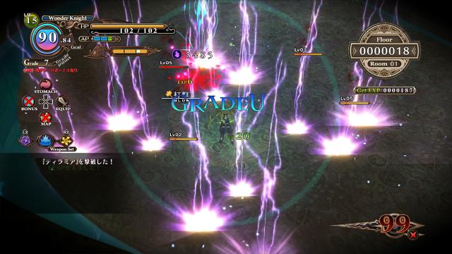魔女と百騎兵 リバイバル:イメージ画像2
