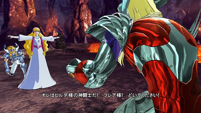 聖闘士星矢 ソルジャーズ・ソウル:イメージ画像4