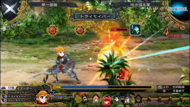 グランキングダム ゲーム画面9